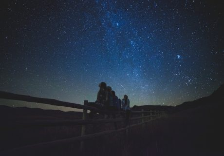 Ночное небо ночь небо