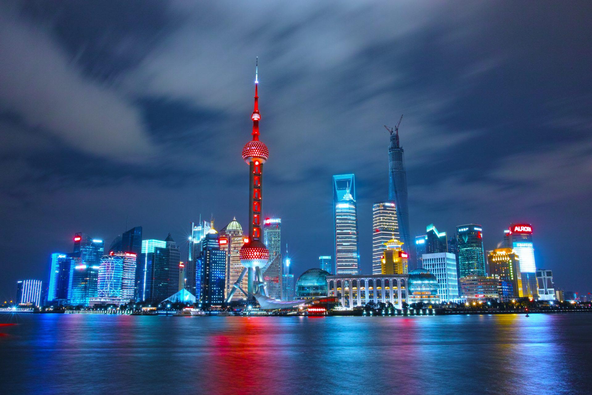 Ночной Шанхай ночь Китай город