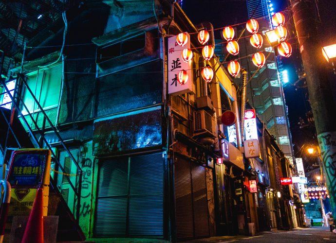 Ночной Токио Япония ночь город