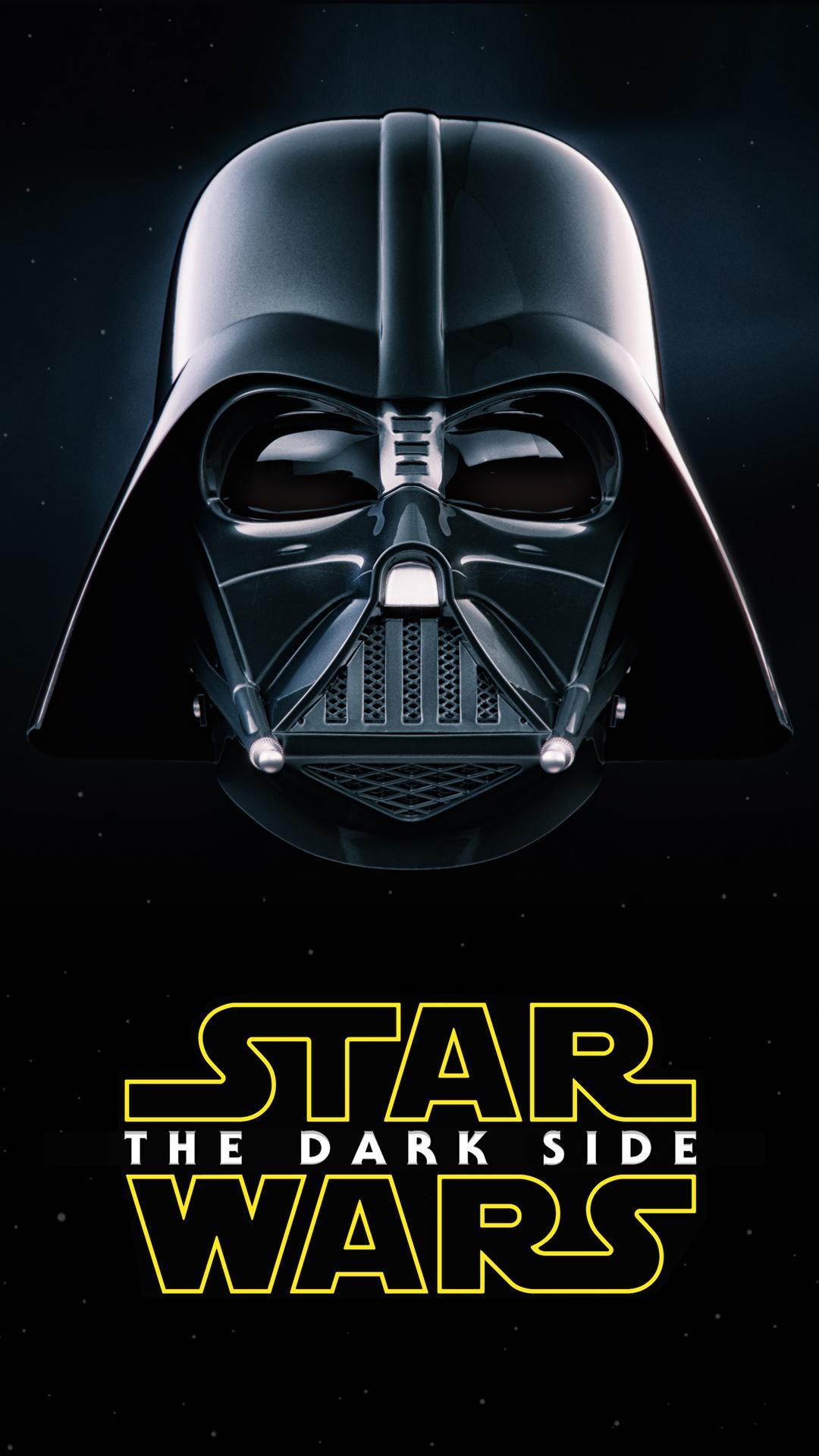 Добро пожаловать на Тёмную сторону Звездные войны
