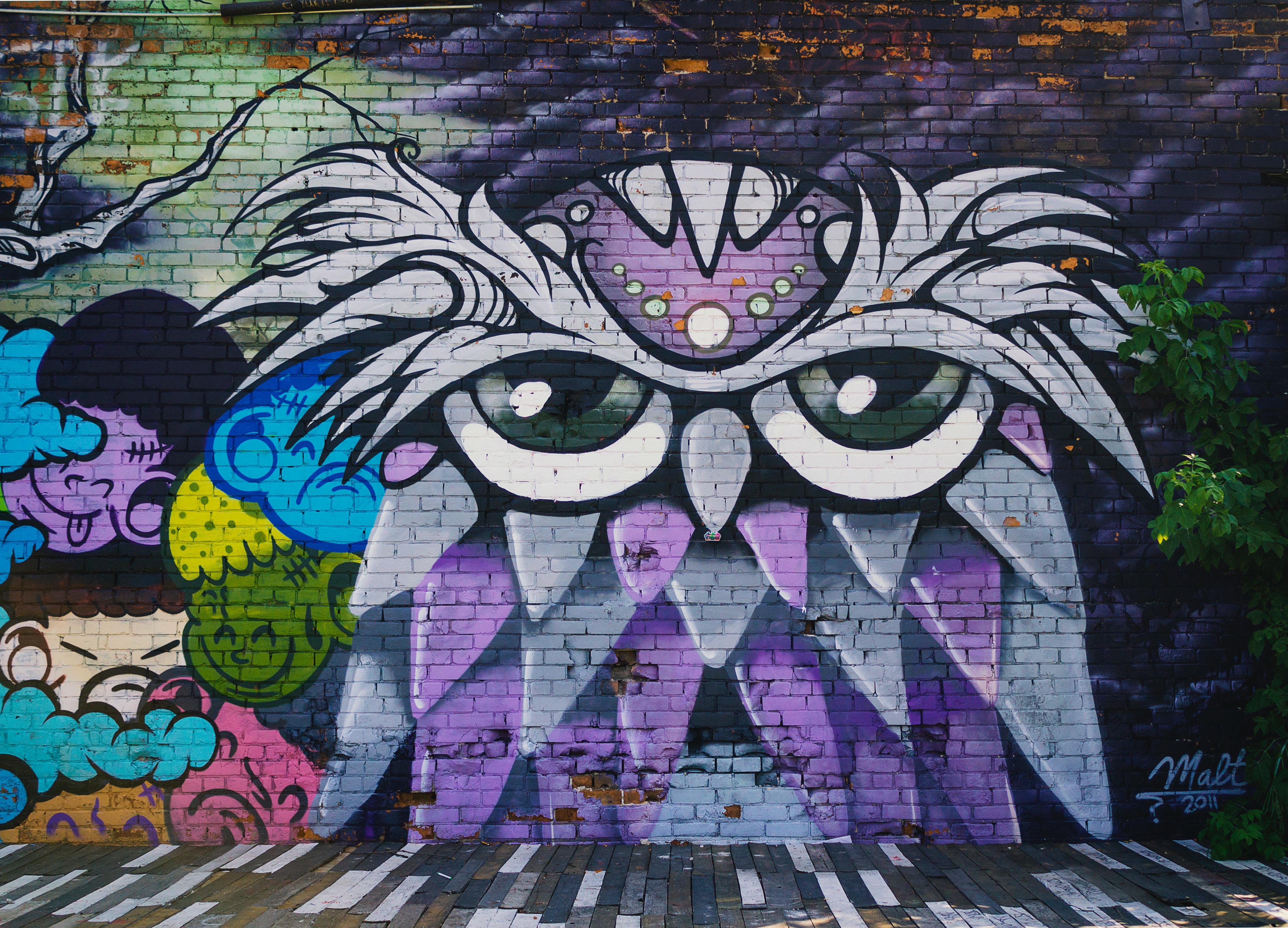 Граффити граффити город