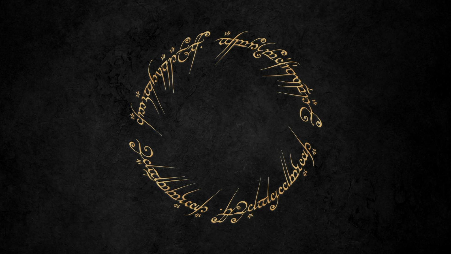 Кольцо Всевластия Властелин колец