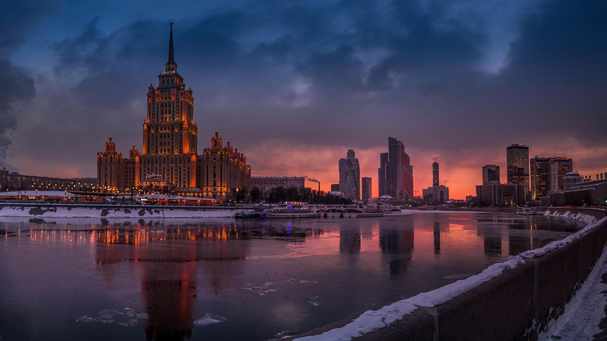 Утро в Москве река рассвет Москва город