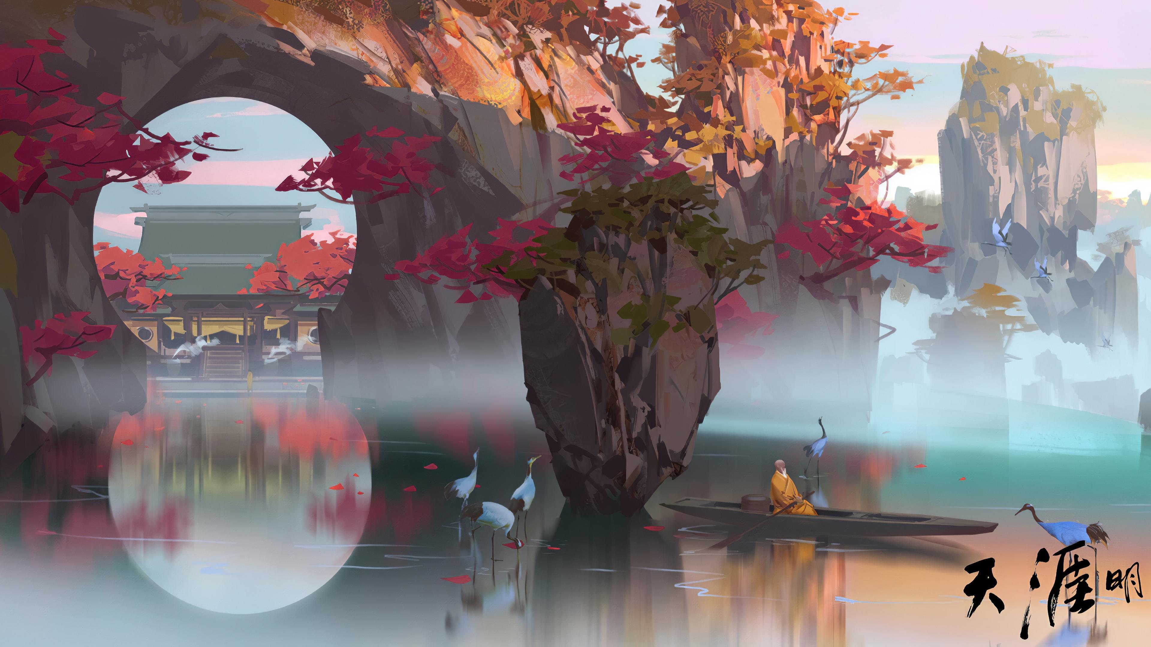 Озеро Шаолинь озеро Китай